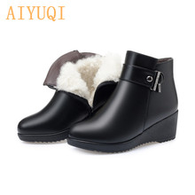 AIYUQI Booties Women 2019 New Ladies Snow Boots Slope Casual Natural Wool Lining With Non-slip Mom For Winter