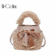 Женская брендовая Оригинальная дизайнерская сумка Мао в иностранном стиле Новая модная плюшевая сумка для отдыха на плечо