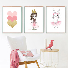 Nordic Kids Poster Rabbit Wall Art Baby Nursery Posters and Prints Cartoon Paintings for Living Room Unframed
