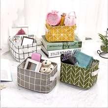 Корейский стиль хипстер хлопок лен ручной корзина шкаф Настольный ящик для хранения корзина для хранения одежды
