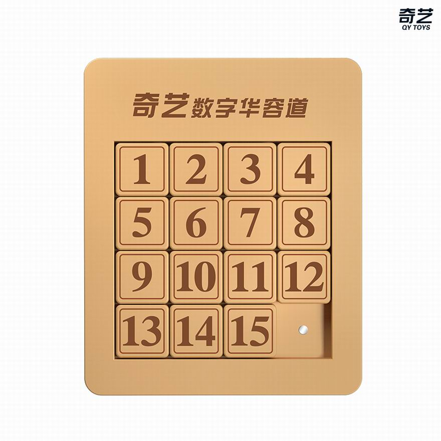 Qiyi Magnetic Number Sliding Klotski Puzzle Box Kids Educational Toys Mini Puzzle Creative Interactive Toys Kids Gifts