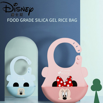 Genuine Disney Silicone Baby Meal Bib Cartoon Waterproof Super Soft Food Meal Child Child Large Saliva Pocket Disposable
