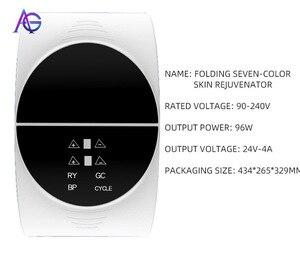 Image 5 - Adg 7 색 led 가벼운 아름다움 기계 아름다움 피부 강화 기계