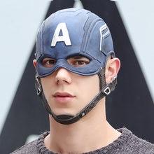 Капитан Америка маски Косплэй Латексные Маски Аниме Костюмы