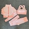 pink set 3pcs