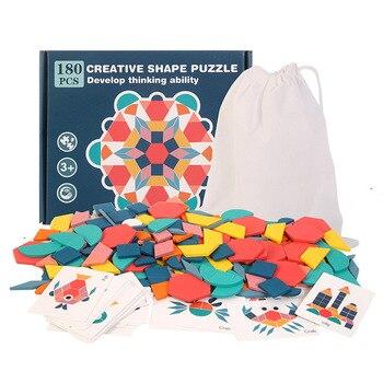 ילדים חדשים עץ 3D פאזל חכם לוח תינוק מונטסורי חינוכי למידה צעצועים לילדים צורה גיאומטרית חידות צעצוע 7
