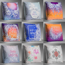 Double-sided Printing Polyester Cushion Cover Blue Winter Geometric Color Changing Snowflake Holiday Christmas Throw Pillow Case