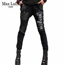 女性デニムズボン prined 最大ルル春のファッションヴィンテージ弾性ハーレムパンツ韓国レディースブラックスキニーリッピング 3d
