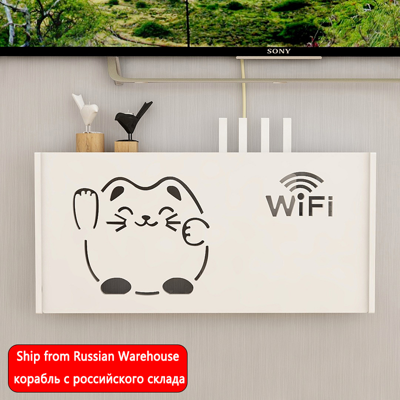 Wifi-Router-Storage-Box-Cable-Organizer-Wall-Hanging-Plug-Board-Shelf-Wifi-Router-Organizer-PVC-Cable