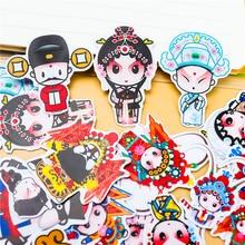 32pcs Creative cute hand painted kawaii self-made Drama character scrapbooking stickers/decorative /DIY craft photo albums