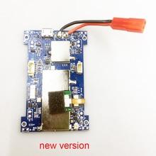 (Nieuwe Versie) originele Hubsan X4 H502s H502e Rc Quadcopter Onderdelen 2.4G Ontvanger Module Belangrijkste Board Power Board H502  13
