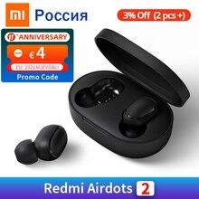 Bluetooth-5.0 Earphone Headset Xiaomi Redmi Wireless Earbuds Airdots-2 Stereo-Bass Ai-Control