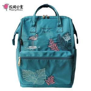 Image 1 - פרח נסיכת פלמינגו נשים לנערות תרמילי ניילון רקמה נשי תרמיל גבירותיי נסיעות bagpack