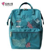 Sacs à dos brodés en Nylon pour femmes, sacs à dos princesse flamant rose fleur, sac décole pour adolescentes, sac de voyage pour dames