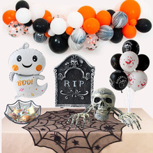 Happy Halloween Decoration Bunting Banner Balloons Pumpkin Hanging Decor Skull Haunted House Home Party Supplies