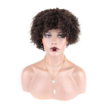 Berry Hair Color 2 Afro Kinky Curl Human Hair Wig Wholesale Cheap Short Afro Natural Black Hair Wigs With Bangs For Black Women