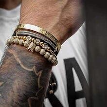 Мужские ювелирные браслеты мужской Роскошный Королевский Набор