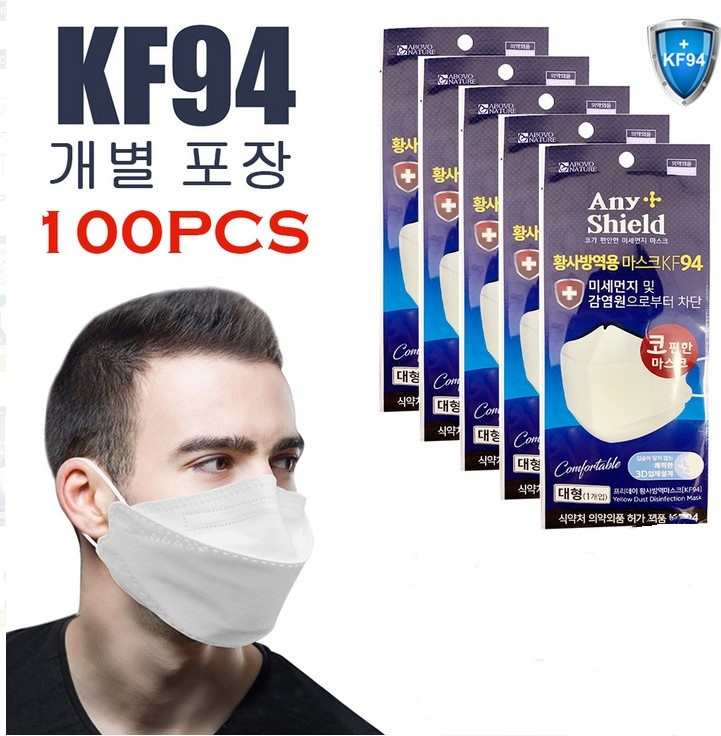 In Stock KF94 Mask 100pcs Korea Air Washer Particulate Respirator Face Mask 4 Layer Kf94마스크 Safety Face Mask
