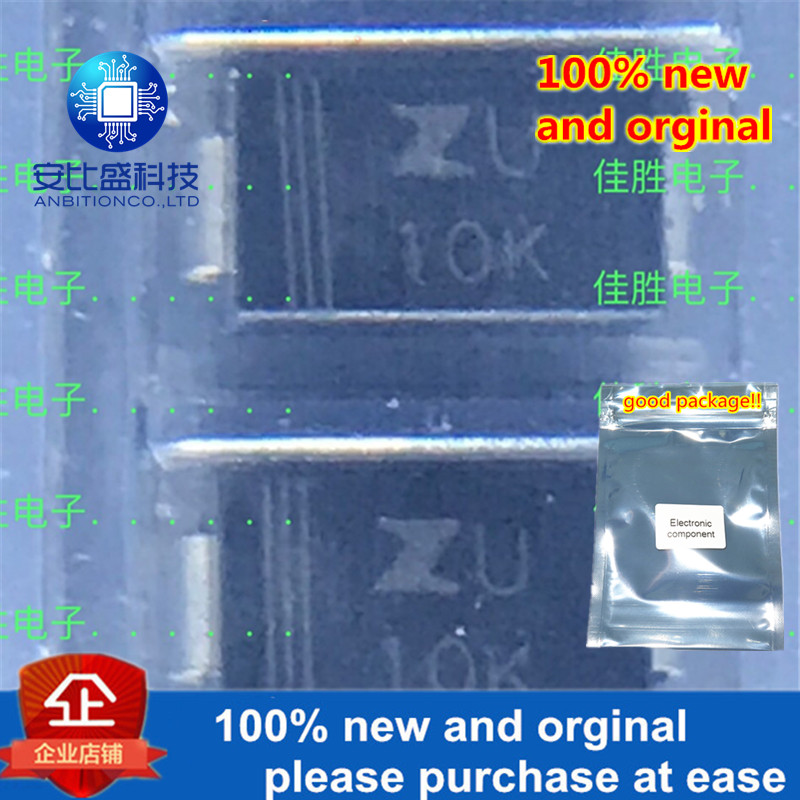 100pcs 100% New And Orginal UGF10K 1A800V Quick Recovery DO214AC Silk-screen U10K In Stock