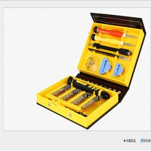 Precision Batch Head Set Tools Phone Tablet Set Screwdriver Repair Tools