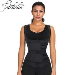 FETCHSHE Sauna Vest Body Shapper 9 Steel Bone утягивающий корсет для талии регулируемый корсет для пота моделирующее белье для тренировок