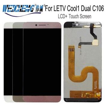 Pantalla de teléfono WEICHENG para Cool1 Dual C106, pantalla LCD para Letv Le LeEco Coolpad Cool 1, Sensor digitalizador, montaje de Panel de vidrio