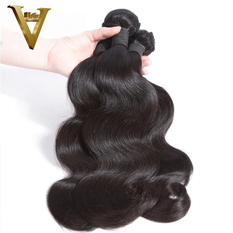 บราซิล Remy Hair Body Wave Human Hair Extension 3Pcs Lot Human Hair 3 Bundles บราซิลผมสาน ALI V ยี่ห้อ-ใน 3/4 ช่อ จาก การต่อผมและวิกผม บน AliExpress - 11.11_สิบเอ็ด สิบเอ็ดวันคนโสด 1