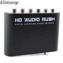 Digital 5.1 Audio Decoder SPDIF Coaxial to RCA DTS AC3 Optical Digital Amplifier Analog Converte amplifier HD Audio Rush