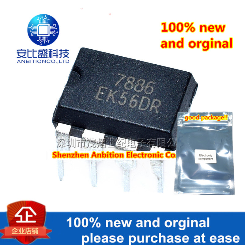 11pcs 100% New And Orginal RZ7886 DIP-8 Up To 13A For 7a For Electric Toys In Stock