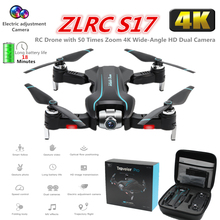 цена на S17 RC Drone 4K Foldable Quadcopter with Optical-Flow Adjustable Angle Camera Selfie Dron VS XS812 SG700 M69 RC Helicopter Toy