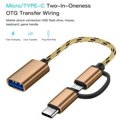 2 In 1 USB 3.0 OTG Adapter Cable Type-C Micro USB To USB 3.0 Interface Charging Cable Line For Cellphone Converter For Cellphone
