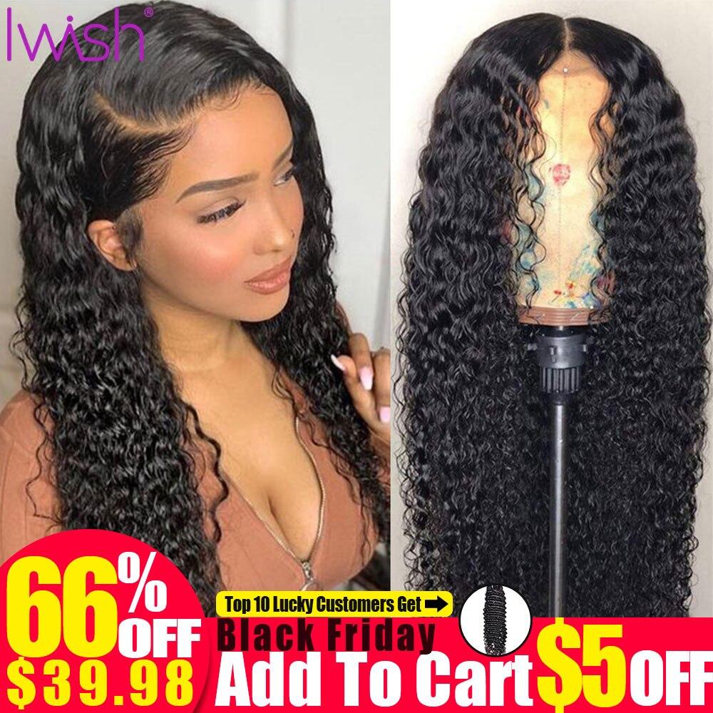 Iwish, парики из натуральных волос на кружеве для женщин, Remy, 13x4 '', 150%, бразильский парик на кружеве, предварительно выщипанный с детскими волосами, глубокий волнистый парик