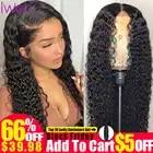 парики женские 360, парики из натуральных волос на кружевной основе, свободные волнистые волосы, предварительно выщипанные волосы, Детские в... - 1