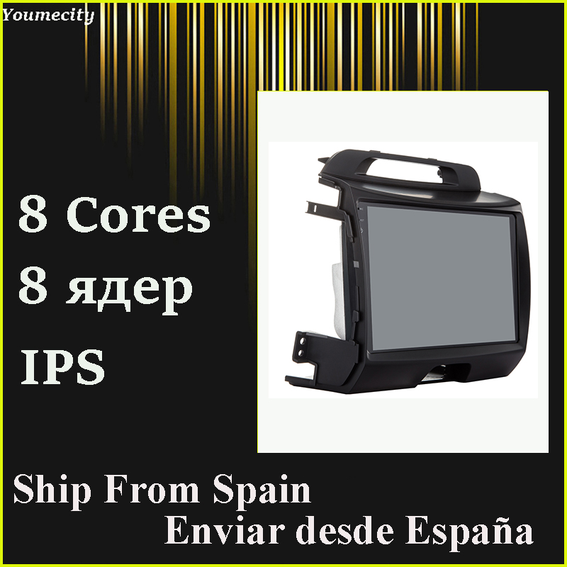 Ship From Spain/Eight Core/<font><b>Car</b></font> Multimedia Player DVD Gps For KIA Sportage R 2008-2018 Android WiFi Gps Bluetooth Headunit image