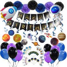 Space Theme Universe Solar System Star Party Decoration  Galaxy Outer Kids Birthday Supplies Planet Decor