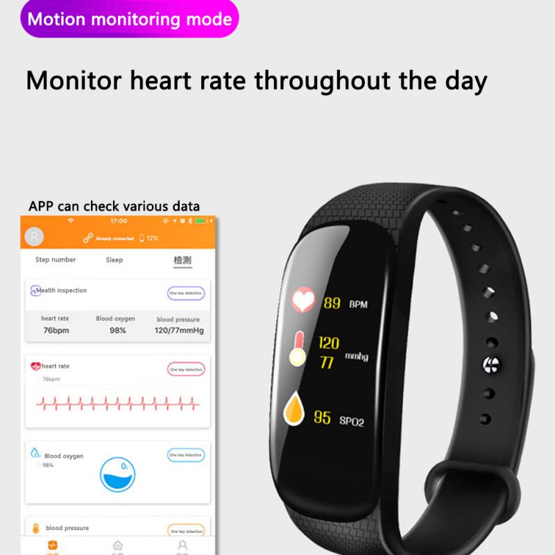 M5 Smart Sports Bracelet Heart Rate Blood Pressure Oxygen Monitoring Call Reminder Color Screen Band Sport Watch Pakistan