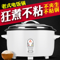 8L10L45L large rice cooker for 6 70 people hotel commercial big capacity electric steam cooker electric lunch box dropshipping