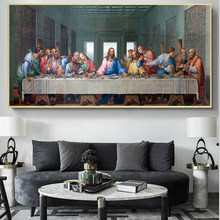 Famous Leonardo Da Vinci's The Last Supper Oil Painting on Canvas Posters and Prints Wall Art Pictures for Living Room Decor