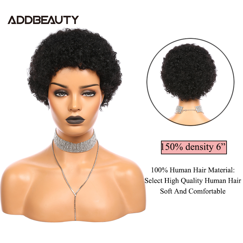Short Afro Kinky Curly Wig Addbeauty Brazilian Remy Human Hair Bob Wig For Black Women Machine Made Wig Natural Black Color 150%