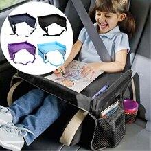 Детский подлокотник для сидения автомобиля портативный малыш Путешествия Рабочий стол игровой лоток автомобильное сиденье коляска аксессуары для детей стол с ящиками для хранения вещей автомобильный подстаканник