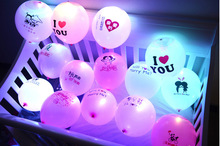 LED lights flashing luminous balloon wedding party decoration festival supplies glow color balloons