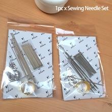 Набор игл для шитья наперсток для рукоделия аксессуары для дома вышивка крестиком из нержавеющей стали вышивка с нитевдевателем