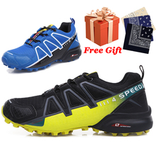 The new road non-lock riding shoes non-slip wear-resistant non-slip outdoor sports shoes