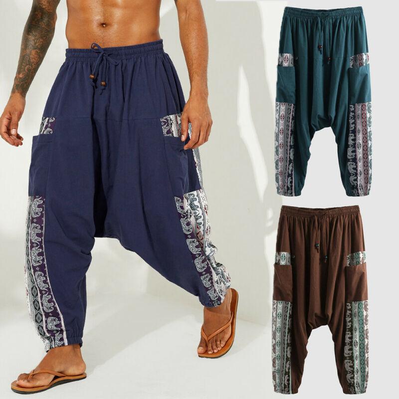 Loose Yoga Pant Men Women Harem Pants Cotton Baggy Yoga Indian Aladdin Trouser Plus Size S-3XL