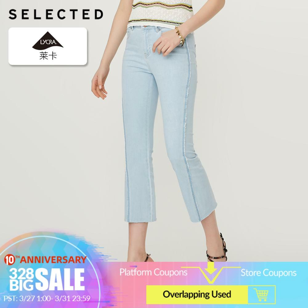 SELECTED Women's Cotton-rich Washed Flared Crop Jeans C|419232509