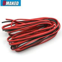 16 awg de cobre, cabo preto vermelho de 2 pinos, fio isolado pvc, fio 16 awg, cabo elétrico, cabo led, diy conectar, estender o cabo de fio