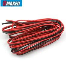 ทองแดง 16AWG, 2 สีแดงสีดำ,PVC ฉนวนลวด,16AWG,ไฟฟ้า,สาย LED,DIY เชื่อมต่อ,ขยายสาย