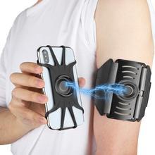 360 تدوير انفصال شارة حامل هاتف محمول للرياضة في الهواء الطلق اللياقة البدنية تشغيل NC99