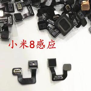Image 2 - Xiaomi 8 mi8 m8 근접 광 센서 플렉스 케이블 mi8 터치 센서 용 플렉스 케이블 잠금 해제