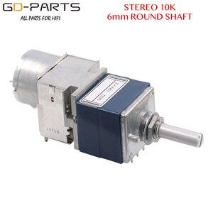 Image 2 - Dual 2*10K 2*50K 2*100K Stereo ALPS RK27 Motorized Potentiometer Remote Volume Sound Control For Vintage Tube AMP HIFI AUDIO DIY